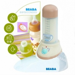 Ohřívačka kojeneckých lahví EXPRES Caramel