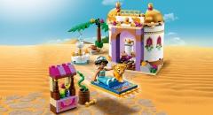 LEGO Disney 41061 Princezny Jasmínin exotický palác