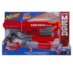Hasbro NERF Mega s rotačním zásobníkem